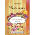 Limba română – Exerciţii şi teste, clasa a II-a