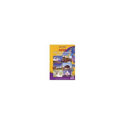 Asia mică enciclopedie geografică