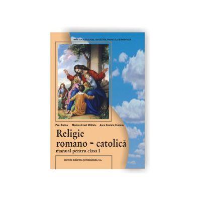Religie romano-catolică, manual pentru clasa I