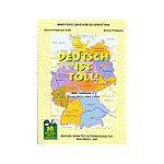 Limba germană, manual pentru clasa a VIII-a (L2) Deutsch ist Toll!
