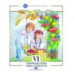 LIMBA ȘI LITERATURA MATERNĂ UCRAINEANĂ-Manual pentru clasa a VI-a