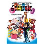 Educaţie muzicală: manual pentru clasa a V-a