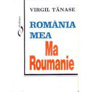 România mea _ Ma Roumanie