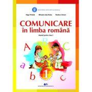 COMUNICARE ÎN LIMBA ROMÂNĂ -Manual pentru clasa I-ADA RADU