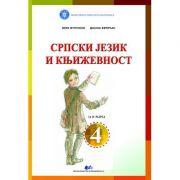 LIMBA ȘI LITERATURA MATERNĂ SÂRBĂ-Manual pentru clasa a IV-a