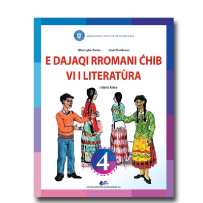 LIMBA ȘI LITERATURA MATERNĂ RROMANI-Manual pentru clasa a IV-a