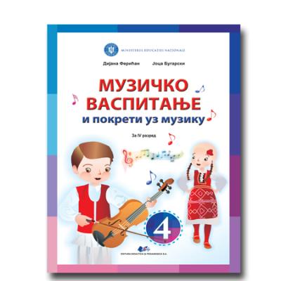 MUZICA ȘI MIȘCARE-PENTRU ȘCOLILE ȘI SECȚIILE CU PREDARE ÎN LIMBA MATERNĂ SÂRBĂ-Manual pentru clasa a IV-a