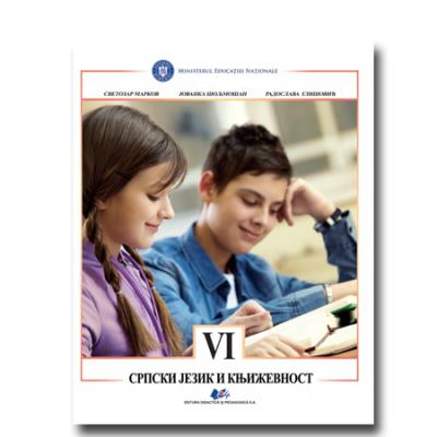 LIMBA ȘI LITERATURA MATERNĂ SÂRBĂ-Manual pentru clasa a VI-a