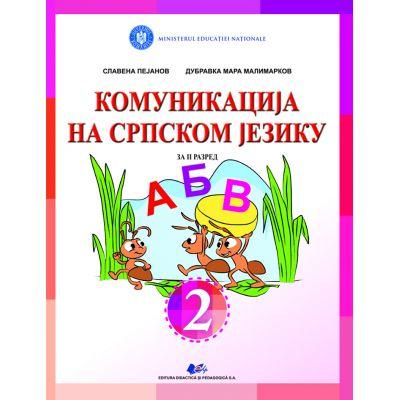 COMUNICARE ÎN LIMBA MATERNĂ SÂRBĂ- Manual pentru clasa a II-a